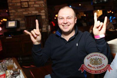 «Дыхание ночи»: DJ Роман Жуков (Казань), 28 марта 2014 - Ресторан «Максимилианс» Екатеринбург - 32