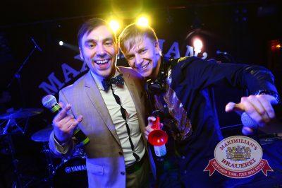 «Дыхание ночи»: DJ Rublev (Москва), 23 мая 2014 - Ресторан «Максимилианс» Екатеринбург - 01