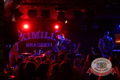 «Дыхание ночи»: DJ Rublev (Москва), 23 мая 2014 - Ресторан «Максимилианс» Екатеринбург - 02