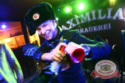 «Дыхание ночи»: DJ Rublev (Москва), 23 мая 2014 - Ресторан «Максимилианс» Екатеринбург - 03