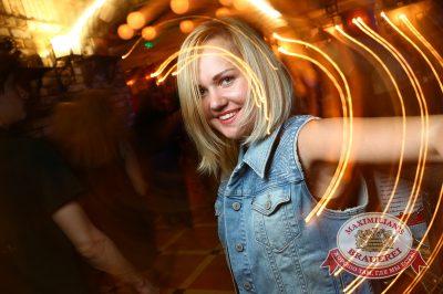 «Дыхание ночи»: DJ Rublev (Москва), 23 мая 2014 - Ресторан «Максимилианс» Екатеринбург - 05