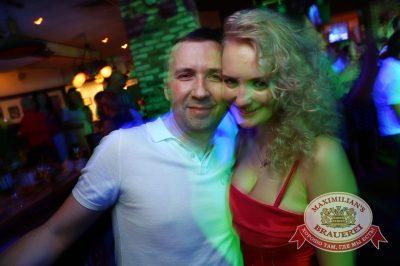 «Дыхание ночи»: DJ Rublev (Москва), 23 мая 2014 - Ресторан «Максимилианс» Екатеринбург - 07