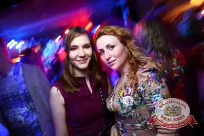 «Дыхание ночи»: DJ Rublev (Москва), 23 мая 2014 - Ресторан «Максимилианс» Екатеринбург - 08