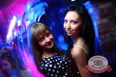 «Дыхание ночи»: DJ Rublev (Москва), 23 мая 2014 - Ресторан «Максимилианс» Екатеринбург - 09