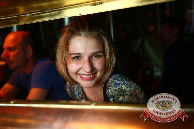 «Дыхание ночи»: DJ Rublev (Москва), 23 мая 2014 - Ресторан «Максимилианс» Екатеринбург - 10