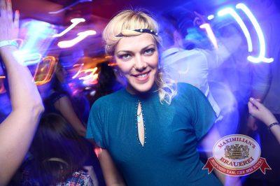«Дыхание ночи»: DJ Rublev (Москва), 23 мая 2014 - Ресторан «Максимилианс» Екатеринбург - 11
