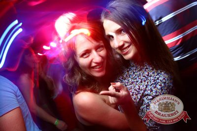 «Дыхание ночи»: DJ Rublev (Москва), 23 мая 2014 - Ресторан «Максимилианс» Екатеринбург - 13