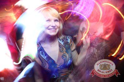 «Дыхание ночи»: DJ Rublev (Москва), 23 мая 2014 - Ресторан «Максимилианс» Екатеринбург - 14