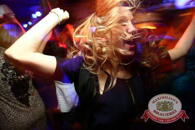 «Дыхание ночи»: DJ Rublev (Москва), 23 мая 2014 - Ресторан «Максимилианс» Екатеринбург - 16