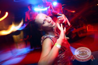 «Дыхание ночи»: DJ Rublev (Москва), 23 мая 2014 - Ресторан «Максимилианс» Екатеринбург - 17