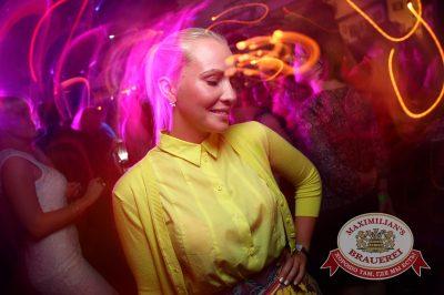 «Дыхание ночи»: DJ Rublev (Москва), 23 мая 2014 - Ресторан «Максимилианс» Екатеринбург - 19