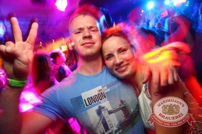 «Дыхание ночи»: DJ Rublev (Москва), 23 мая 2014 - Ресторан «Максимилианс» Екатеринбург - 20