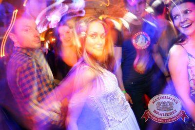«Дыхание ночи»: DJ Rublev (Москва), 23 мая 2014 - Ресторан «Максимилианс» Екатеринбург - 21
