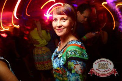 «Дыхание ночи»: DJ Rublev (Москва), 23 мая 2014 - Ресторан «Максимилианс» Екатеринбург - 22