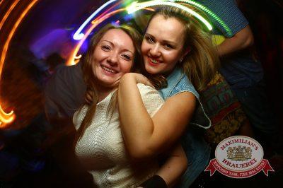 «Дыхание ночи»: DJ Rublev (Москва), 23 мая 2014 - Ресторан «Максимилианс» Екатеринбург - 23