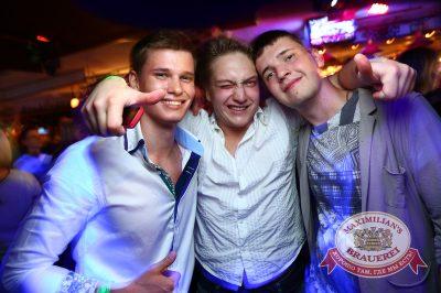 «Дыхание ночи»: DJ Rublev (Москва), 23 мая 2014 - Ресторан «Максимилианс» Екатеринбург - 24
