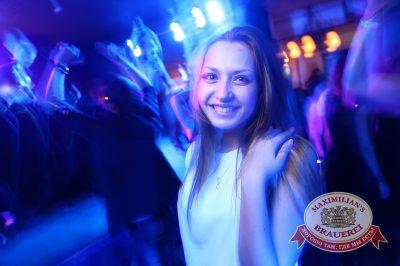 «Дыхание ночи»: DJ Rublev (Москва), 23 мая 2014 - Ресторан «Максимилианс» Екатеринбург - 26