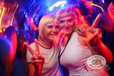 «Дыхание ночи»: DJ Rublev (Москва), 23 мая 2014 - Ресторан «Максимилианс» Екатеринбург - 27