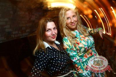 «Дыхание ночи»: DJ Rublev (Москва), 23 мая 2014 - Ресторан «Максимилианс» Екатеринбург - 28