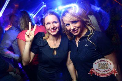 «Дыхание ночи»: DJ Rublev (Москва), 23 мая 2014 - Ресторан «Максимилианс» Екатеринбург - 30