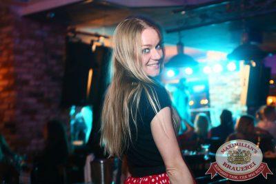 «Дыхание ночи»: Dj Руслан Нигматуллин (Москва), 9 апреля 2016 - Ресторан «Максимилианс» Екатеринбург - 05