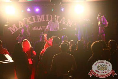 «Дыхание ночи»: Dj Руслан Нигматуллин (Москва), 9 апреля 2016 - Ресторан «Максимилианс» Екатеринбург - 09