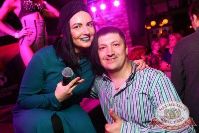 «Дыхание ночи»: Dj Руслан Нигматуллин (Москва), 9 апреля 2016 - Ресторан «Максимилианс» Екатеринбург - 11
