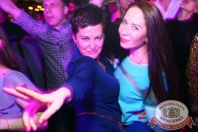 «Дыхание ночи»: Dj Руслан Нигматуллин (Москва), 9 апреля 2016 - Ресторан «Максимилианс» Екатеринбург - 12