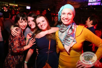 «Дыхание ночи»: Dj Руслан Нигматуллин (Москва), 9 апреля 2016 - Ресторан «Максимилианс» Екатеринбург - 13