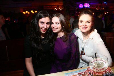 «Дыхание ночи»: Dj Руслан Нигматуллин (Москва), 9 апреля 2016 - Ресторан «Максимилианс» Екатеринбург - 19