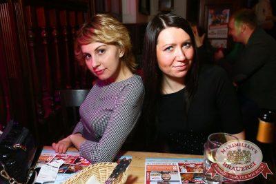 «Дыхание ночи»: Dj Руслан Нигматуллин (Москва), 9 апреля 2016 - Ресторан «Максимилианс» Екатеринбург - 22