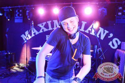«Дыхание ночи»: DJ Safe (Челябинск), 17 октября 2014 - Ресторан «Максимилианс» Екатеринбург - 01