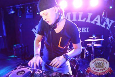 «Дыхание ночи»: DJ Safe (Челябинск), 17 октября 2014 - Ресторан «Максимилианс» Екатеринбург - 02