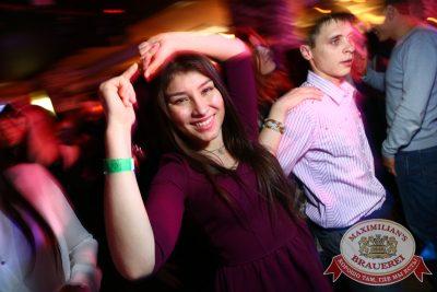 «Дыхание ночи»: DJ Safe (Челябинск), 17 октября 2014 - Ресторан «Максимилианс» Екатеринбург - 03