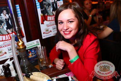 «Дыхание ночи»: DJ Safe (Челябинск), 17 октября 2014 - Ресторан «Максимилианс» Екатеринбург - 04