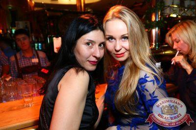 «Дыхание ночи»: DJ Safe (Челябинск), 17 октября 2014 - Ресторан «Максимилианс» Екатеринбург - 05