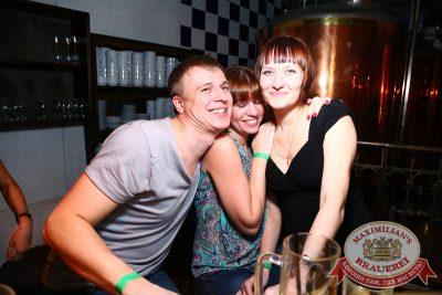 «Дыхание ночи»: DJ Safe (Челябинск), 17 октября 2014 - Ресторан «Максимилианс» Екатеринбург - 06