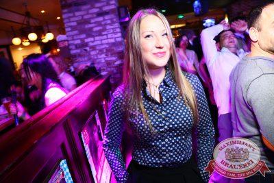 «Дыхание ночи»: DJ Safe (Челябинск), 17 октября 2014 - Ресторан «Максимилианс» Екатеринбург - 07