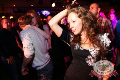 «Дыхание ночи»: DJ Safe (Челябинск), 17 октября 2014 - Ресторан «Максимилианс» Екатеринбург - 10