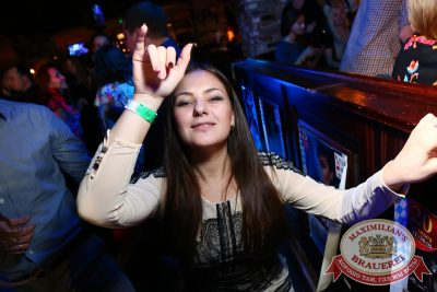 «Дыхание ночи»: DJ Safe (Челябинск), 17 октября 2014 - Ресторан «Максимилианс» Екатеринбург - 11