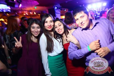 «Дыхание ночи»: DJ Safe (Челябинск), 17 октября 2014 - Ресторан «Максимилианс» Екатеринбург - 12