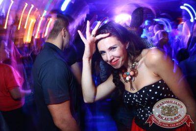 «Дыхание ночи»: DJ Safe (Челябинск), 17 октября 2014 - Ресторан «Максимилианс» Екатеринбург - 13