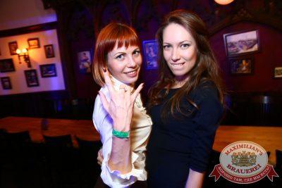«Дыхание ночи»: DJ Safe (Челябинск), 17 октября 2014 - Ресторан «Максимилианс» Екатеринбург - 14