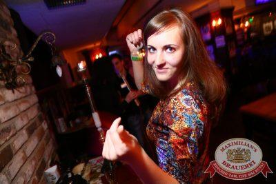 «Дыхание ночи»: DJ Safe (Челябинск), 17 октября 2014 - Ресторан «Максимилианс» Екатеринбург - 15