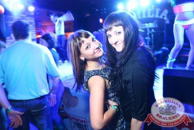 «Дыхание ночи»: DJ Safe (Челябинск), 17 октября 2014 - Ресторан «Максимилианс» Екатеринбург - 16