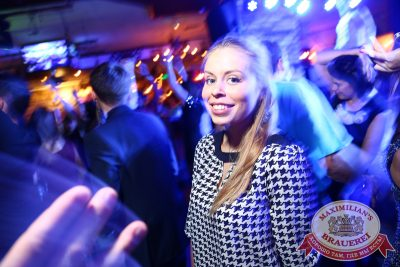 «Дыхание ночи»: DJ Safe (Челябинск), 17 октября 2014 - Ресторан «Максимилианс» Екатеринбург - 17