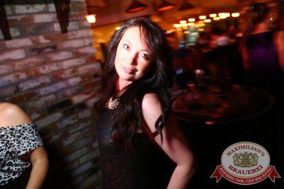 «Дыхание ночи»: DJ Safe (Челябинск), 17 октября 2014 - Ресторан «Максимилианс» Екатеринбург - 18