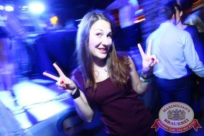 «Дыхание ночи»: DJ Safe (Челябинск), 17 октября 2014 - Ресторан «Максимилианс» Екатеринбург - 20