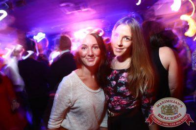 «Дыхание ночи»: DJ Safe (Челябинск), 17 октября 2014 - Ресторан «Максимилианс» Екатеринбург - 21