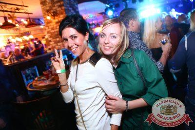 «Дыхание ночи»: DJ Safe (Челябинск), 17 октября 2014 - Ресторан «Максимилианс» Екатеринбург - 22